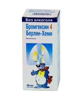 Бромгексин 4 Берлин-Хеми, 4 мг/5 мл, раствор для приема внутрь, 60 мл, 1 шт.