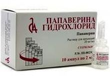 Папаверина гидрохлорид, 20 мг/мл, раствор для инъекций, 2 мл, 10 шт.