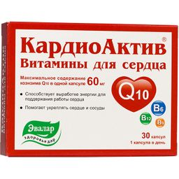 Кардиоактив витамины для сердца, 0.25 г, капсулы, 30 шт.