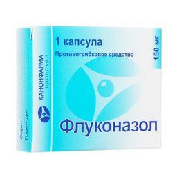 Флуконазол Канон, 150 мг, капсулы, 1 шт.
