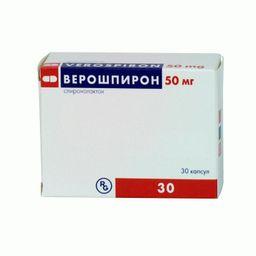 Верошпирон, 50 мг, капсулы, 30 шт.