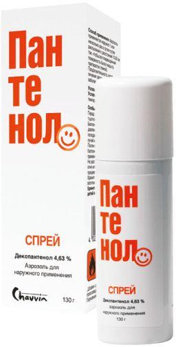 Пантенолспрей, 4.63%, аэрозоль для наружного применения, 130 г, 1 шт.