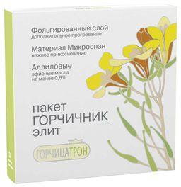 Горчичники-пакеты Горчицатрон Элит, порошок для наружного применения, 10 шт.