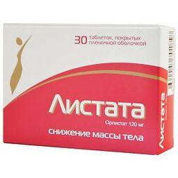 Листата, 120 мг, таблетки, покрытые пленочной оболочкой, 30 шт.