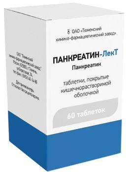 Панкреатин-ЛекТ, таблетки, покрытые кишечнорастворимой оболочкой, 60 шт.