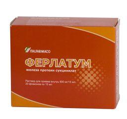 Ферлатум, 800 мг/15 мл, раствор для приема внутрь, 15 мл, 20 шт.