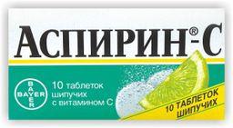 Аспирин-C, таблетки шипучие, 10 шт.
