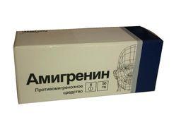 Амигренин, 50 мг, таблетки, покрытые пленочной оболочкой, 6 шт.