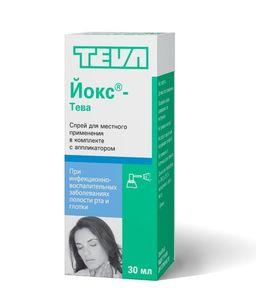 Йокс-Тева, спрей для местного применения, 30 мл, 1 шт.