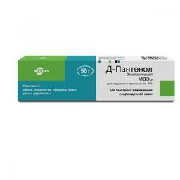 Д-Пантенол, 5%, мазь для наружного применения, 50 г, 1 шт.