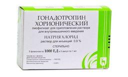Гонадотропин хорионический, 1000 МЕ, лиофилизат для приготовления раствора для внутримышечного введения, в комплекте с растворителем, 1 мл, 5 шт.