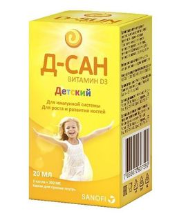Д-Сан детский, жидкость для приема внутрь, 20 мл, 1 шт.