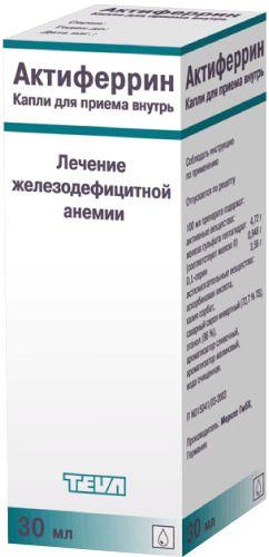Актиферрин, капли для приема внутрь, 30 мл, 1 шт.