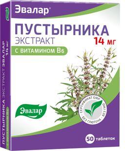 Пустырника экстракт Эвалар, таблетки, 50 шт.