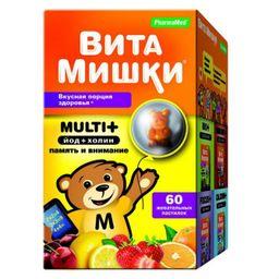ВитаМишки Multi + йод + холин, 2400 мг, пастилки жевательные, ассорти, 60 шт.