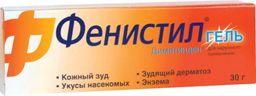 Фенистил, 0.1%, гель для наружного применения, 30 г, 1 шт.