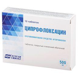 Ципрофлоксацин, 500 мг, таблетки, покрытые пленочной оболочкой, 10 шт.