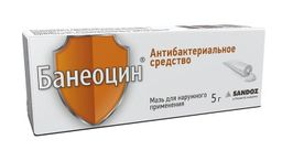 Банеоцин, 250 МЕ/г+5000 МЕ/г, мазь для наружного применения, 5 г, 1 шт.