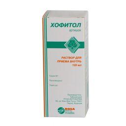 Хофитол, раствор для приема внутрь, 120 мл, 1 шт.