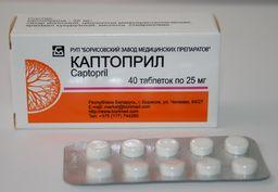 Каптоприл, 25 мг, таблетки, 40 шт.