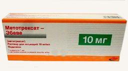 Метотрексат-Эбеве, 10 мг/мл, раствор для инъекций, 1 мл, 1 шт.