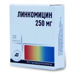 Линкомицин, 250 мг, капсулы, 20 шт.