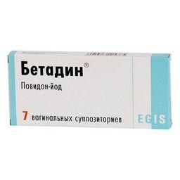 Бетадин, 200 мг, суппозитории вагинальные, 7 шт.