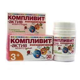 Компливит-Актив жевательный, таблетки жевательные, вишневые, 30 шт.