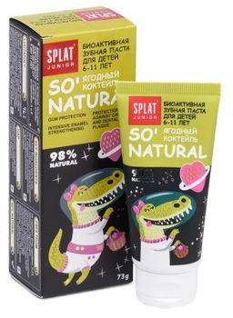 Splat junior Зубная паста детская 6-11 лет ягодный коктейль , 55 мл, 1 шт.