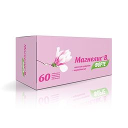 Магнелис В6 форте, 100 мг+10 мг, таблетки, покрытые пленочной оболочкой, 60 шт.