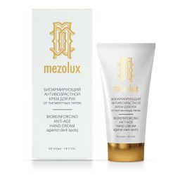 Librederm Mezolux Биоармирующий крем для рук от пигментных пятен, крем для рук, 50 мл, 1 шт.