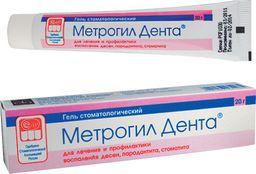 Метрогил Дента, гель стоматологический, 20 г, 1 шт.