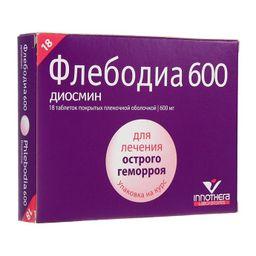 Флебодиа 600, 600 мг, таблетки, покрытые пленочной оболочкой, 18 шт.