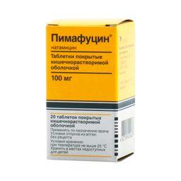 Пимафуцин, 100 мг, таблетки, покрытые кишечнорастворимой оболочкой, 20 шт.