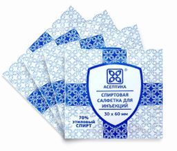 Салфетка антисептическая спиртовая, 60 х 30 мм, салфетки, 20 шт.