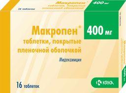 Макропен, 400 мг, таблетки, покрытые пленочной оболочкой, 16 шт.
