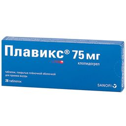 Плавикс, 75 мг, таблетки, покрытые пленочной оболочкой, 28 шт.