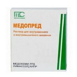 Медопред, 30 мг/мл, раствор для инъекций, 1 мл, 10 шт.