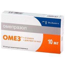 Омез, 10 мг, капсулы кишечнорастворимые, 10 шт.