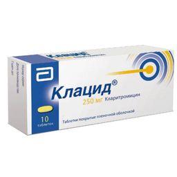 Клацид, 250 мг, таблетки, покрытые пленочной оболочкой, 10 шт.