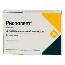 Рисполепт, 2 мг, таблетки, покрытые пленочной оболочкой, 20 шт.
