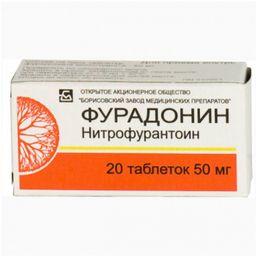 Фурадонин, 50 мг, таблетки, 20 шт.