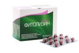 Фитолизин Пренатал, 840 мг, капсулы, 36 шт.