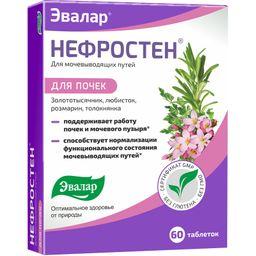 Нефростен, 250 мг, таблетки, покрытые оболочкой, 60 шт.