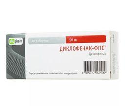 Диклофенак-ФПО, 50 мг, таблетки, покрытые кишечнорастворимой оболочкой, 20 шт.