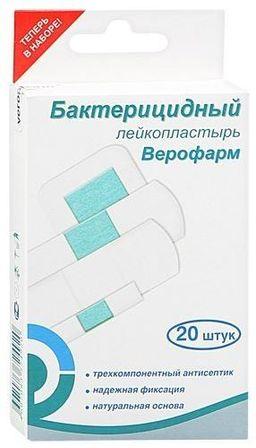 Бактерицидный лейкопластырь Верофарм, пластырь в комплекте, белого цвета, 20 шт.