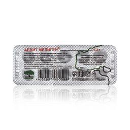 Аевит Мелиген, 200 мг, капсулы, 10 шт.