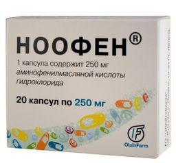 Ноофен, 250 мг, капсулы, 20 шт.