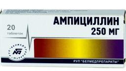 Ампициллин, 250 мг, таблетки, 20 шт.