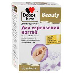 Доппельгерц Бьюти Для укрепления ногтей, 2217 мг, таблетки, 30 шт.